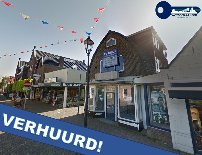 Dorpstraat, Bleiswijk
